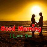 New Romantic Good Morning Pics Download