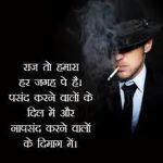 New Royal Boys Attitude WhatsApp DP pictures download