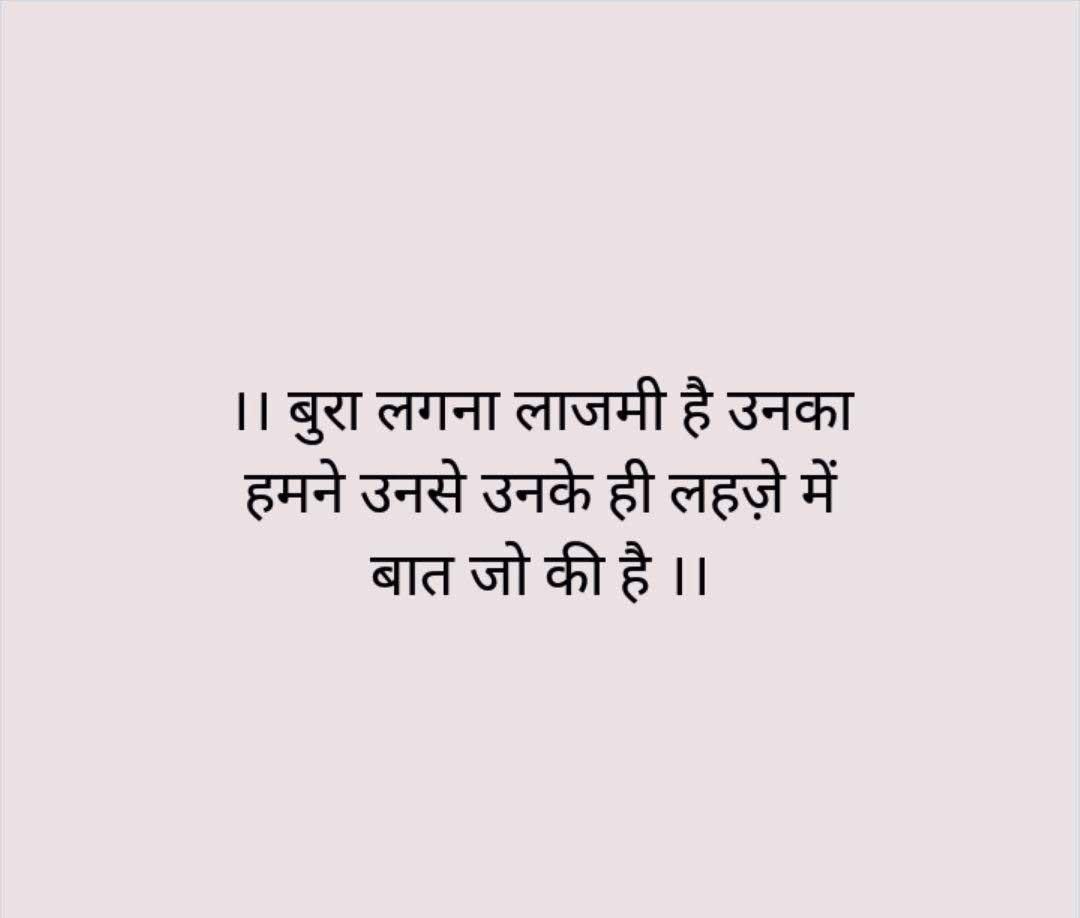 New Top Hindi Attitude Images Wallpape Download