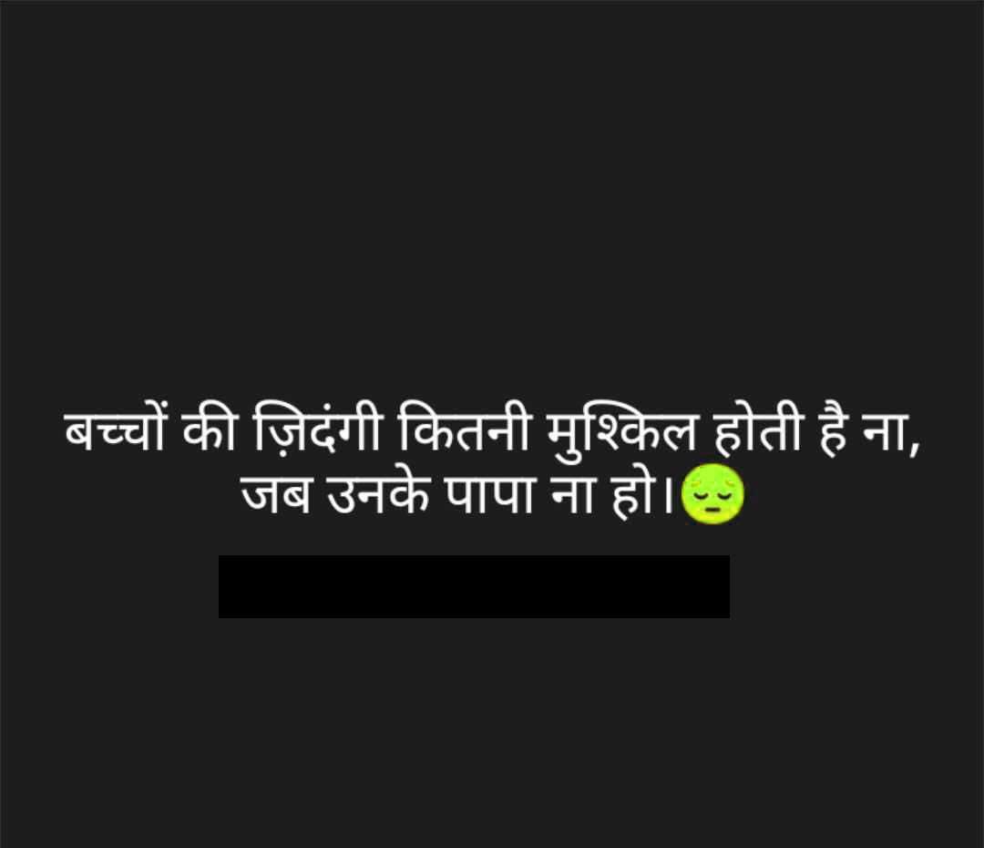 New Top Hindi Attitude Images Wallpaper Download
