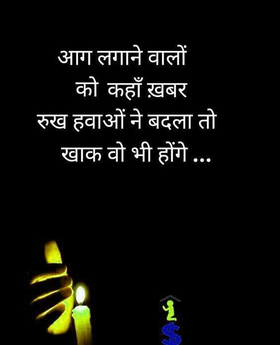 New Top Hindi Attitude Images Wallpaper Pics Download