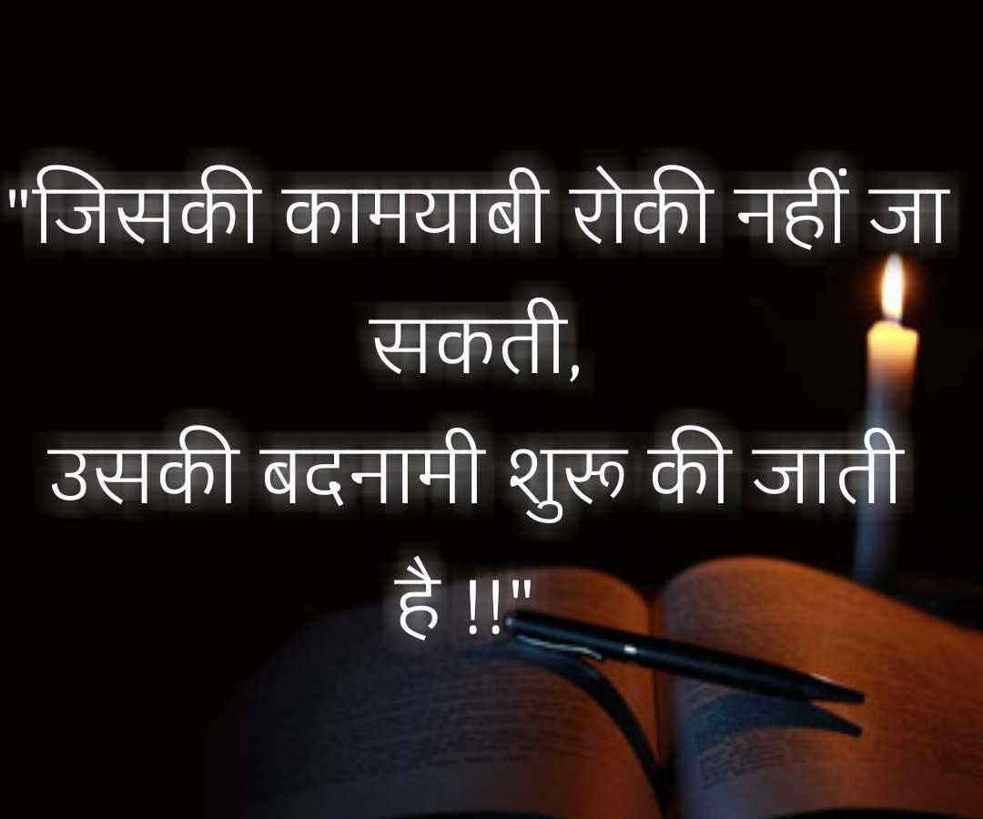 New Top Hindi Attitude Images Wallpaper