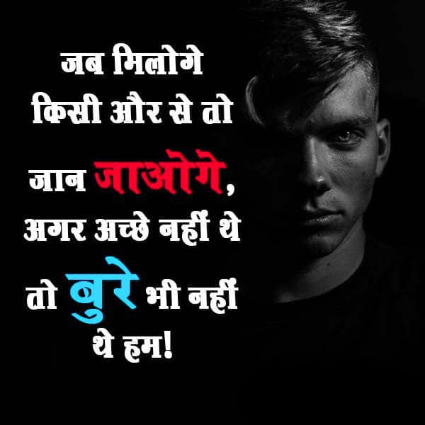 New Top Hindi Sad Whatsapp Dp images