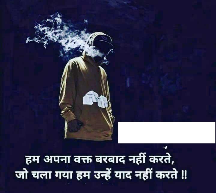 New Top Whatsapp Hindi Attitude Images Wallpaper Download
