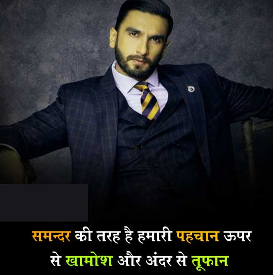 New Top Whatsapp Hindi Attitude Images Wallpaper Free Download