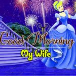 New Gen Romantic Good Morning Images for Wife