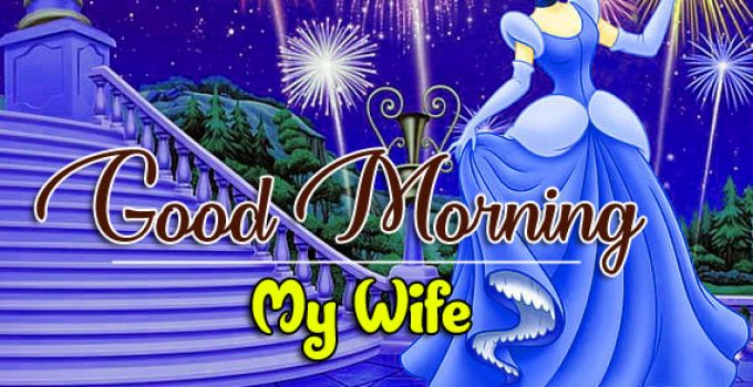 Romantic Good Morning IMages Download