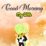 Romantic Good Morning Images Pics
