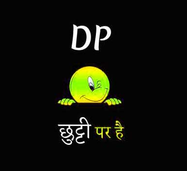 Sunday Whatsapp Dp Pics Download