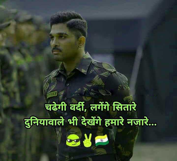 Top Quality Hindi Attitude Images Wallpaper