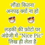 Whatsapp Dp For Group Admin Images wallpaper download