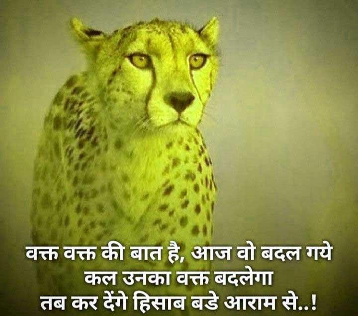 Whatsapp Hindi Attitude Images Photo Download