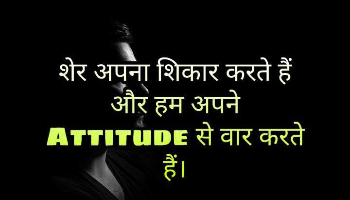 Whatsapp Hindi Attitude Images Photo for Facebook