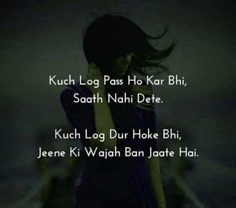 Whatsapp Hindi Attitude Images Photo for Status