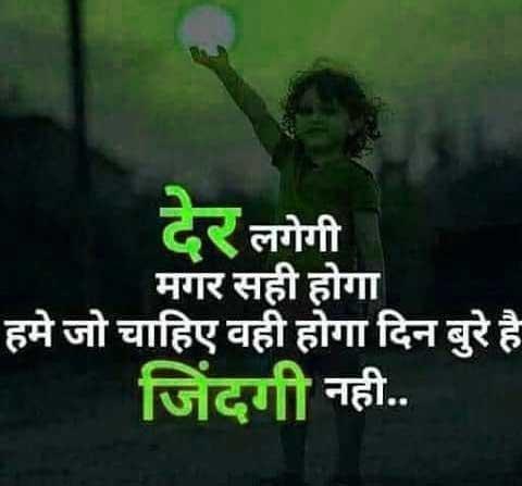 Whatsapp Hindi Attitude Images Pics