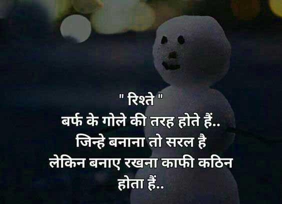 Whatsapp Hindi Attitude Images Pics Downllo