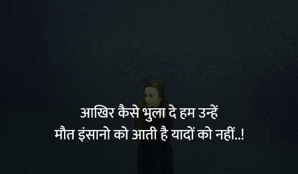 Whatsapp Hindi Attitude Images Pics Download Free