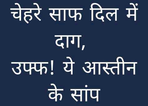 Whatsapp Hindi Attitude Images Pics Downlod
