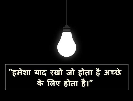 Whatsapp Hindi Attitude Images Pics New Download