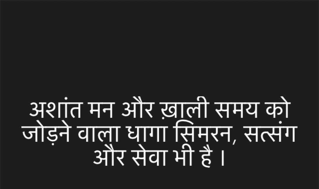 Whatsapp Hindi Attitude Images Wallpaper Download