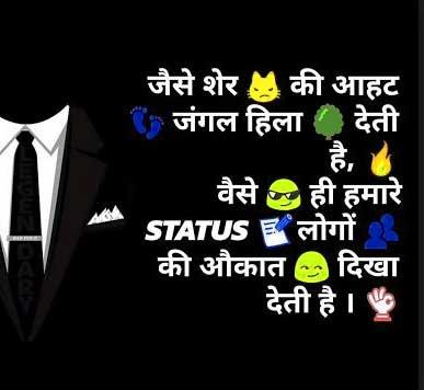 Whatsapp Hindi Attitude Images Wallpaper Free