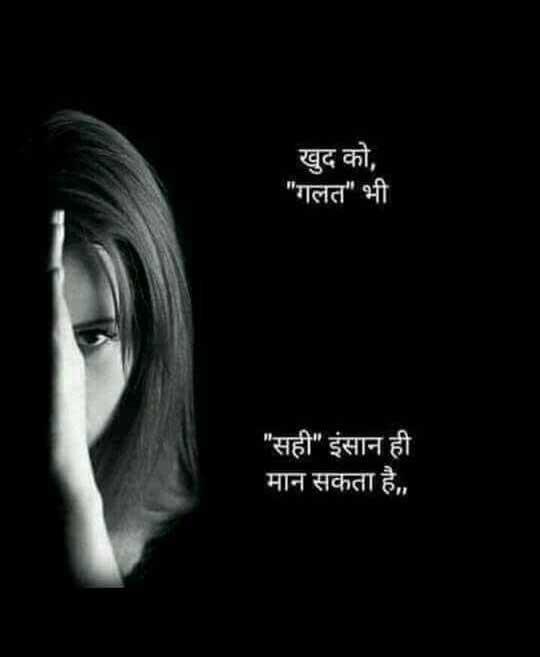 Whatsapp Hindi Attitude Images Wallpaper Free Download