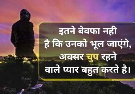 Whatsapp Hindi Attitude Images Wallpaper for Status