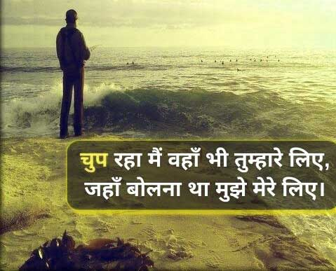 Whatsapp Hindi Attitude Images Wallpaper