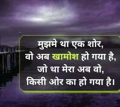 Whatsapp Hindi Attitude Images pic Download Free