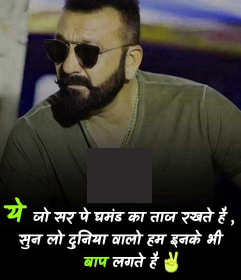 p Hindi Attitude Images For Boys Pics Download