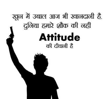 Hindi Boys Attitude Pics Wallpaper Download