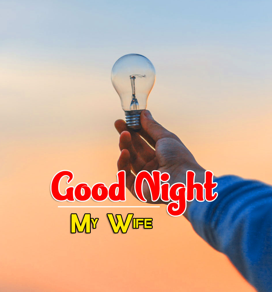 Beautiful Good Night Wallpaper In hd for Love Couple