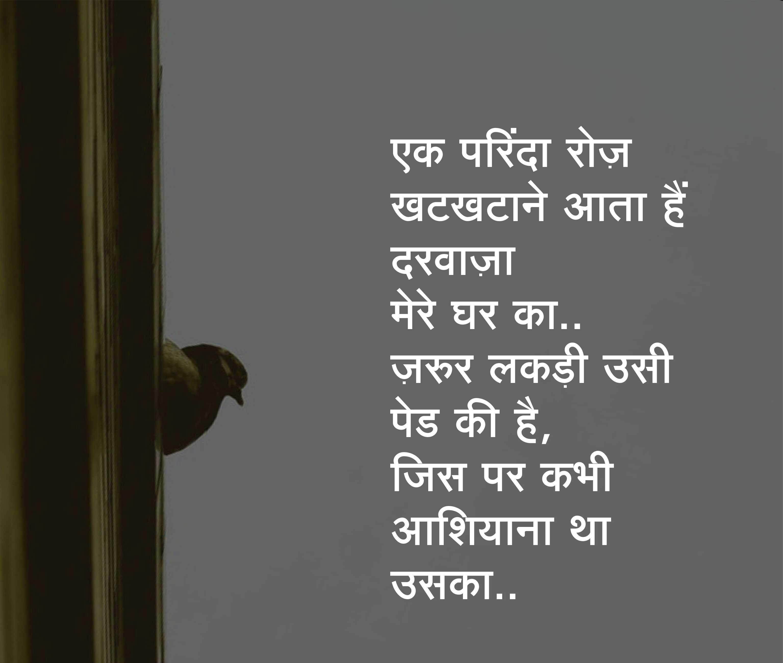 Best Hindi Attitude Images For Boys Wallpaper Pics Downlaod