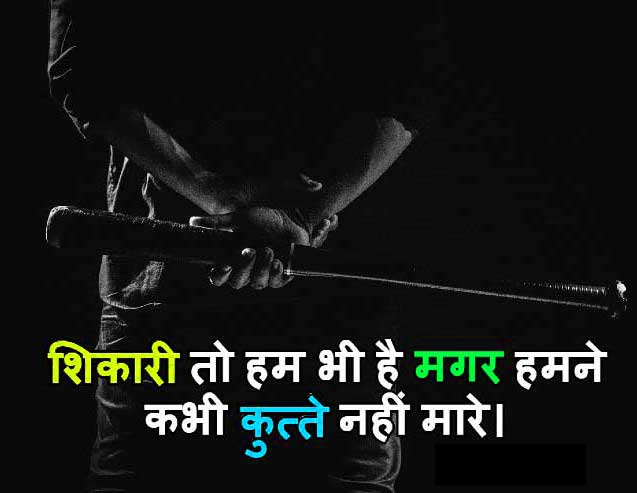 Best Killer Attitude Whatsapp Dp Download Hd