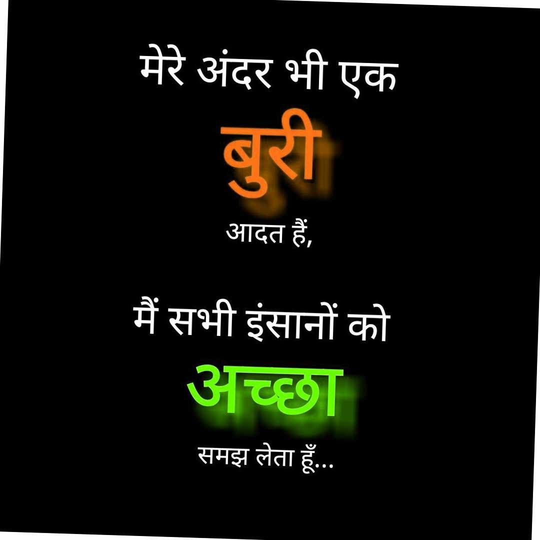 Best Killer Attitude Whatsapp Dp Images Hd