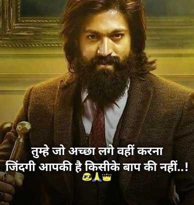 Best Killer Attitude Whatsapp Dp Images Wallpaper