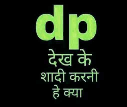Best New Whatsapp Dp Pics Download