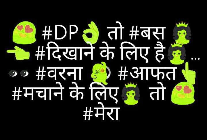 Best Quality Hindi Boys Attitude Status Wallpaper Download