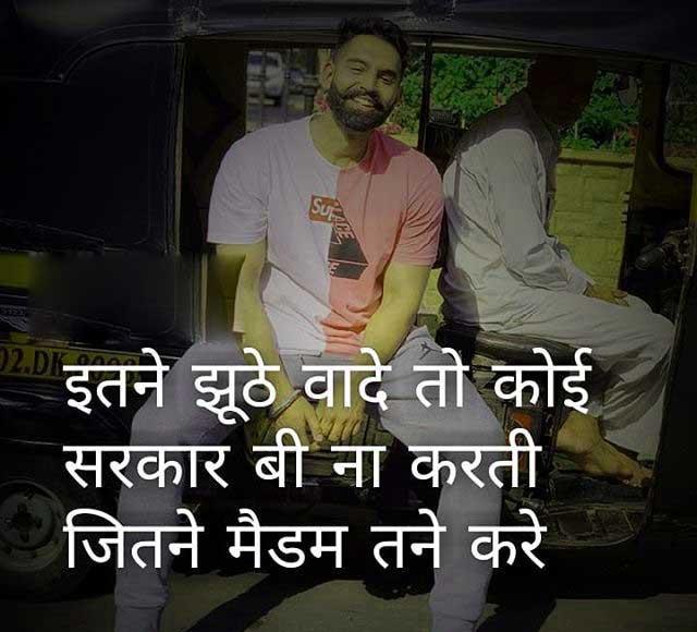 Best Quality Hindi Boys Attitude Wallpaper Download