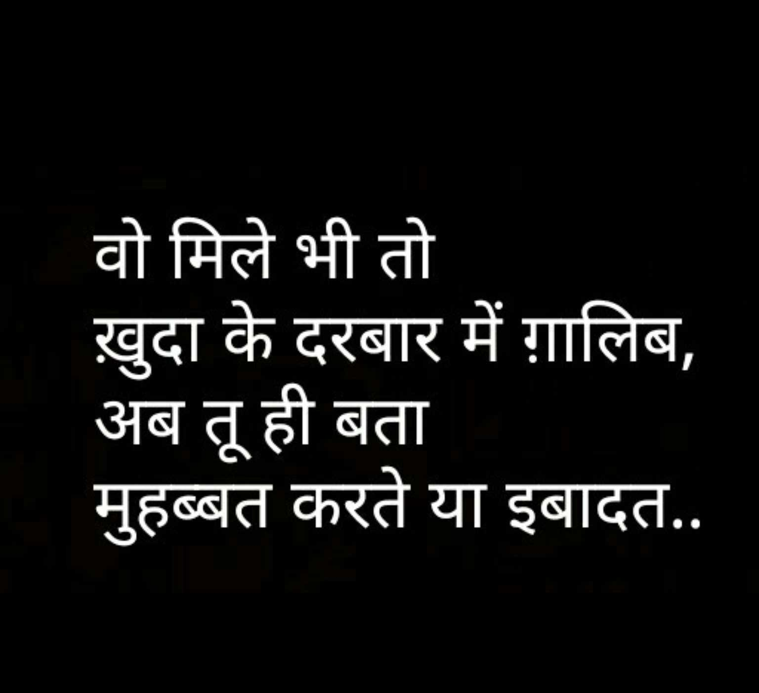 Best Quality Hindi Boys Attitude Wallpaper