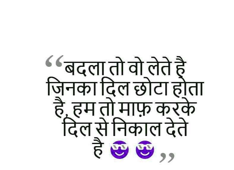 Free HD Hindi Attitude Images For Boys Wallpaper