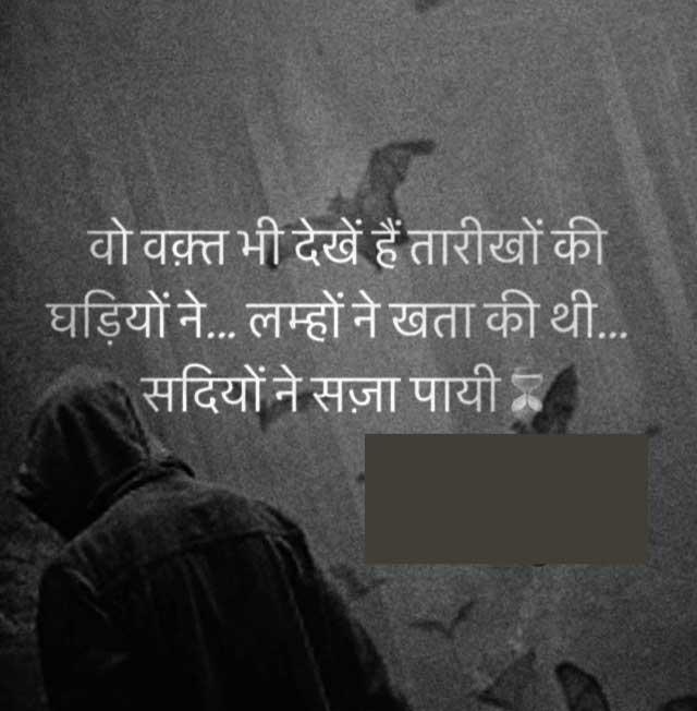 Free Hindi Attitude Images For Boys Pics Downlaod