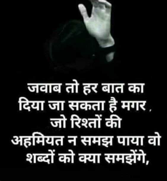 Free Hindi Attitude Images For Boys Pics Download