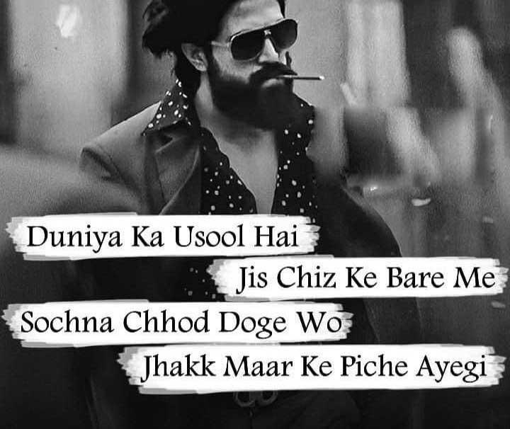 Free Hindi Attitude Images For Boys Pics HD