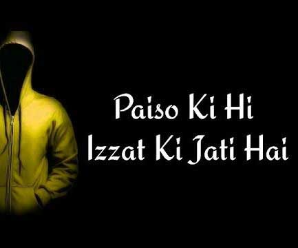 Free Hindi Attitude Images For Boys Pics pictures