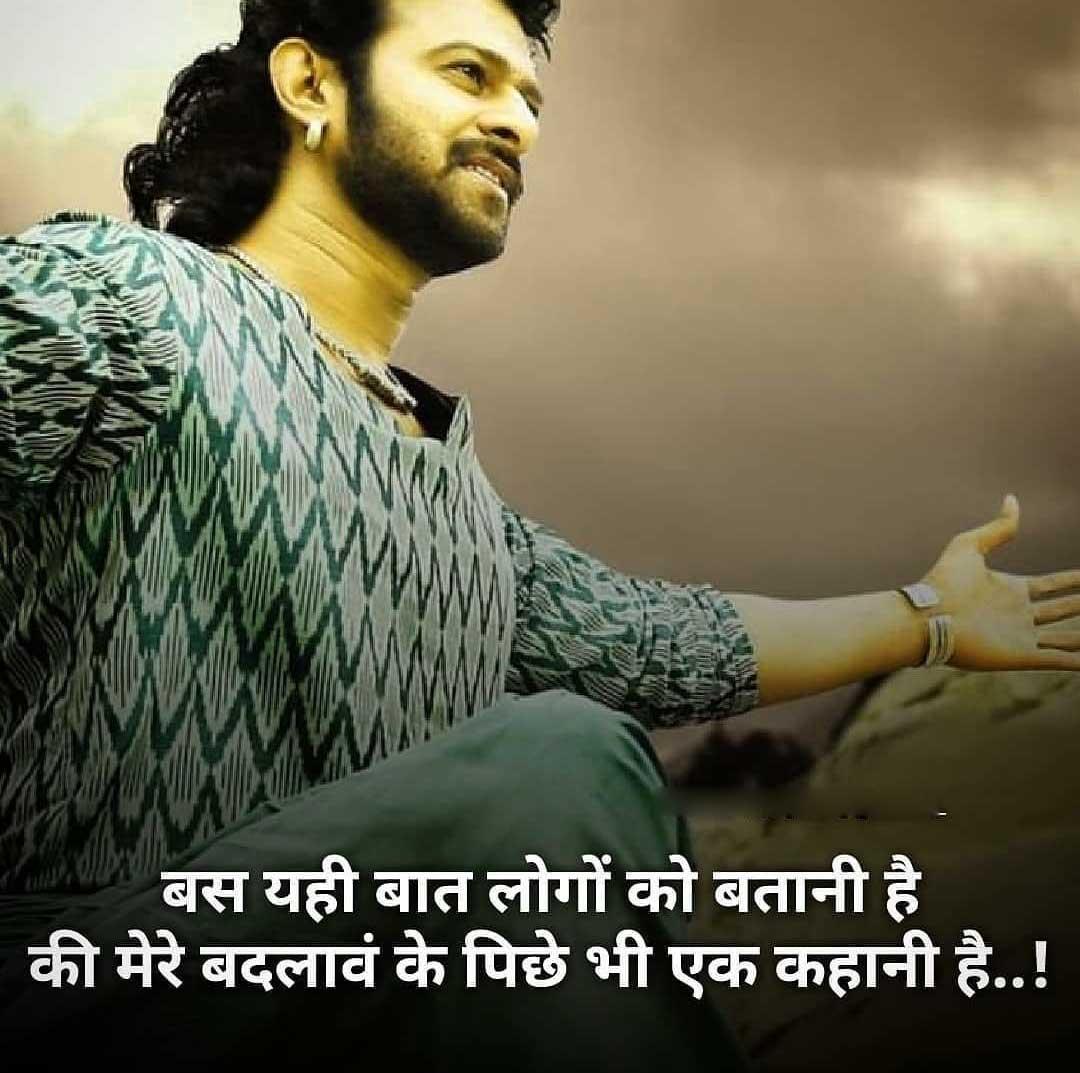 Free Hindi Attitude Images For Boys Wallpaper