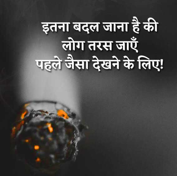 Free Hindi Attitude Images For Boys Wallpaper Download
