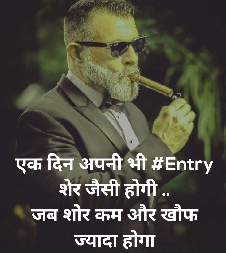 Free Hindi Boys Attitude Status Pics Photo