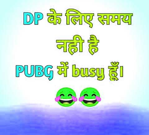 Free Hindi Boys Attitude Status Wallpaper Download