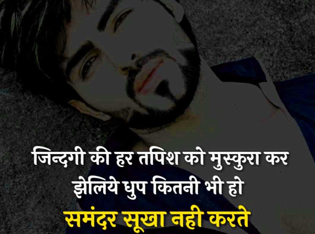 Free Hindi Boys Attitude Wallpaper